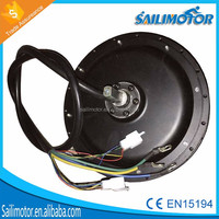 with CE certificate 2000w magnetic electric motor for bicycle