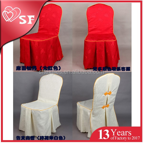 Commerical Wedding Jacquard Used Banquet Chair Covers