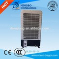 DL CE CCC NEW STYLE DC MOTOR COOLING 220V COOLING AIRCOOLER USEFUL AIRCOOLER