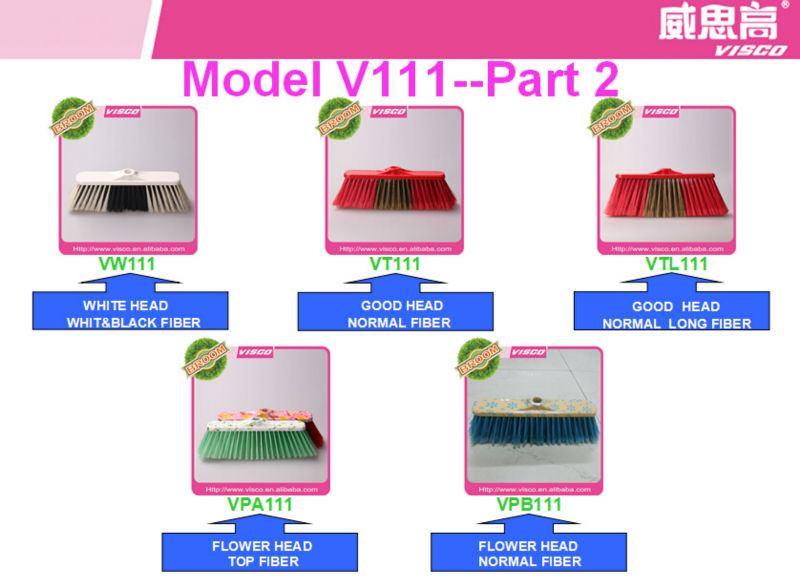 2016 home brushes VAL112