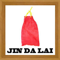 JDL Plastic Material and Button Closure Sealing & Handle mesh shopping bag