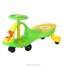 Electric Ride On Baby Toy Car