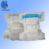 oem brand name baby diapers, pe film baby diapers in factory price