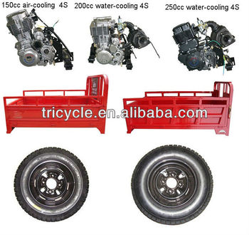 150CC/200CC/250CC/300CC Engines, cargo box, tire/tyre for three wheel motorcycle