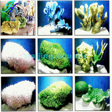 Haijing Artificial Coral Reef Marine Aquarium Accessories