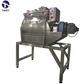 Automatic mixing food powder granule double shafts paddle mixer / blender