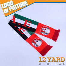 UAE nation religion Muslim design printed scarf