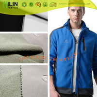 Bonded fabric for sportswear or climb or functional wears