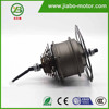 /product-gs/jiabo-jb-75a-ebike-250w-350w-electric-bicycle-rear-wheel-brushless-dc-hub-gear-motor-60456261267.html