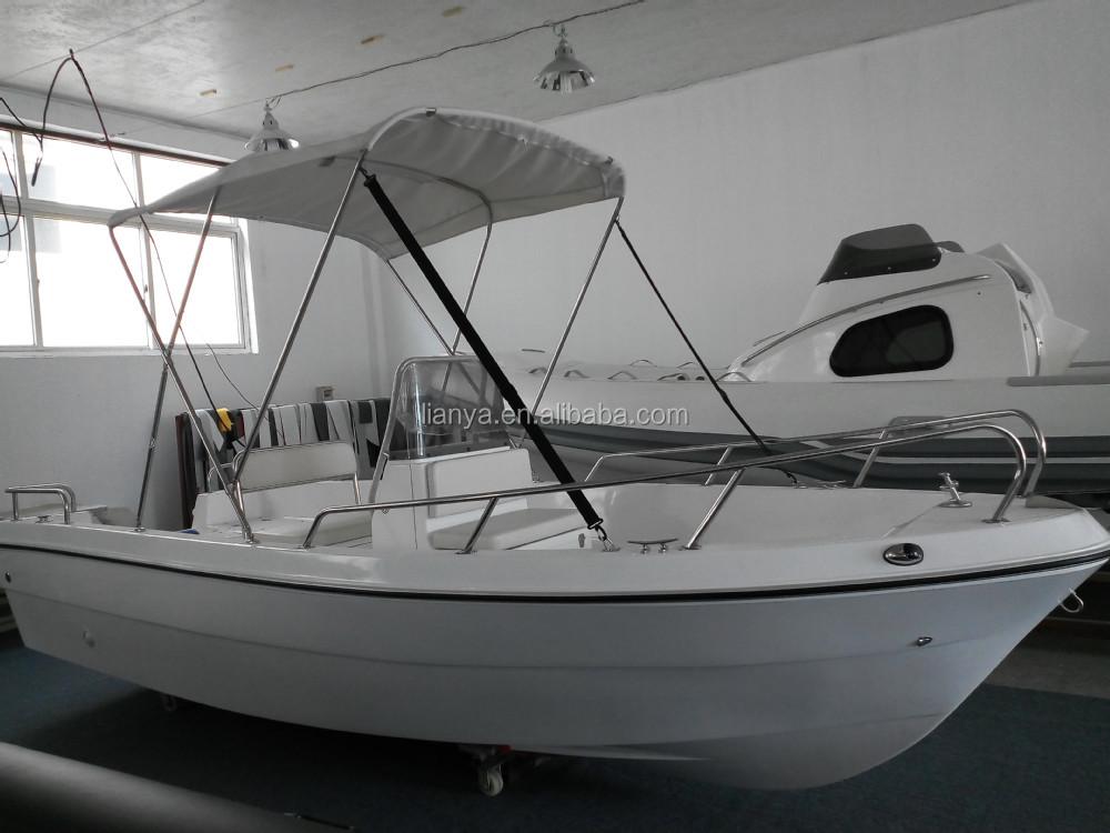Liya 5.1m cheap fibreglass fishing boat centre console boat for sale malaysia & Liya 5.1m cheap fibreglass fishing boat centre console boat for ...