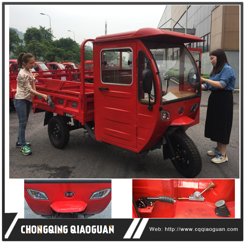 2017 Tricycle Made in China 3 Wheel Car Lifan 200cc Cargo Tricycle