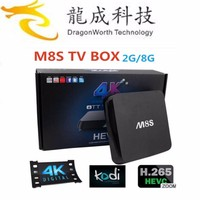 2016 Quad Core Smart TV Box Factory wholesale 2016 hot sale android tv box m8s 2G/8G dual band 2.4G/5G WIFI
