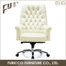 Office Waiting Room Furniture PU Leather Arm Swivel Base For Chair