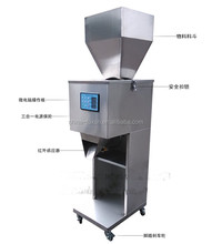 NEW!!COMPUTER Weighting coffee packaging machine/price tea bag packing machine