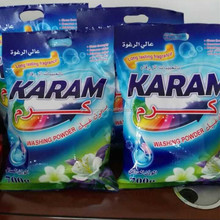 Famous brand washing powder/Natural soap powder/best detergent