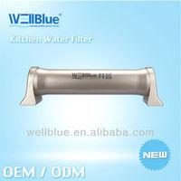 Shenzhen Wellblue UF Membrane FRP Plating UV Oil Water Filter for Kitchen