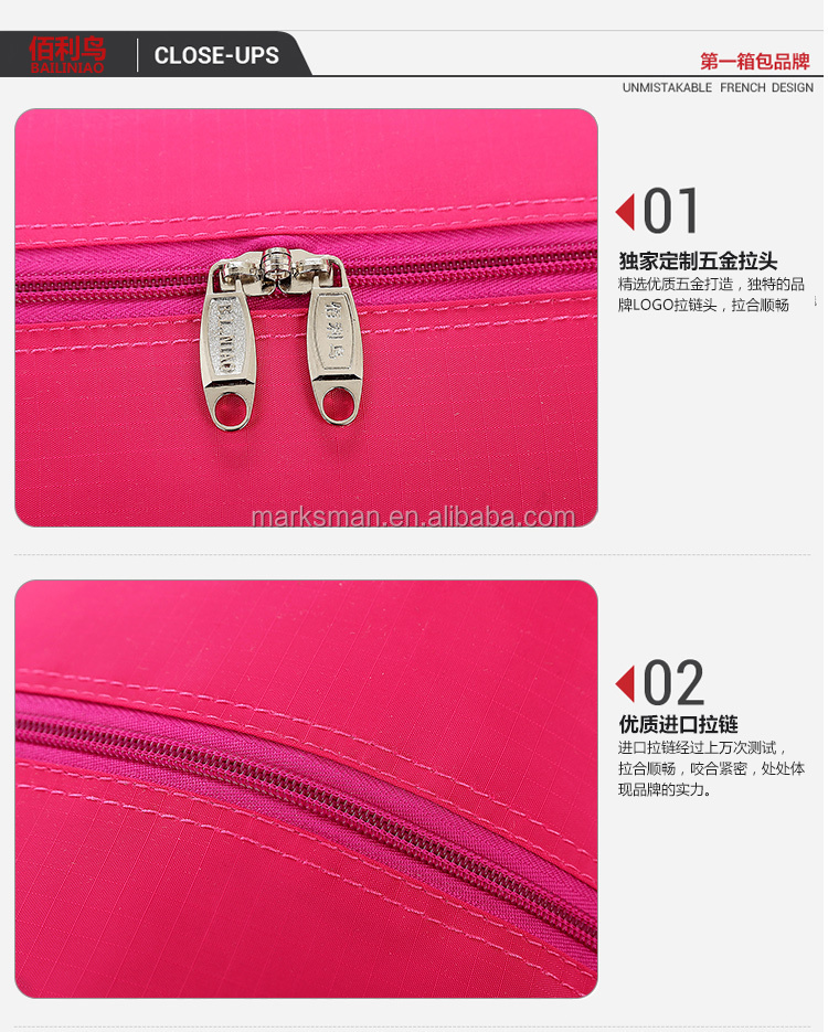 Hot sales cheap fashion trolley bag