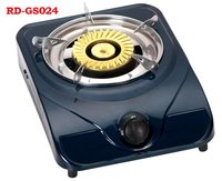 Hot selling cheaper Single Gas Stove (RD-GS024)