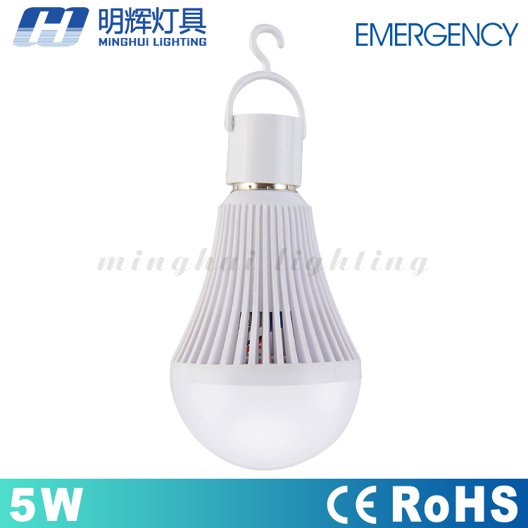 Commercial Lighting E27 B22 energy saving Rechargeable intelligent led emergency <strong>bulb</strong>