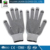 Wholesale High Quality Custom-Made Black Cotton Waiter Gloves