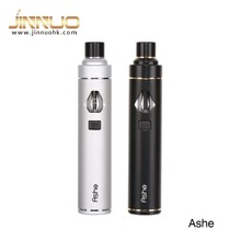 child- lock low voltage protection device ecig
