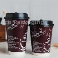 custom printed disposable double wall paper coffee cup with lids