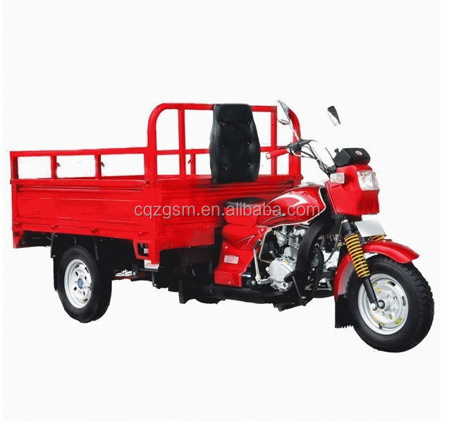 3 wheel motorcycle for cargo