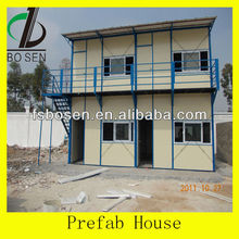 Steel structural economic prefab constructin site office/industrial shed designs from China