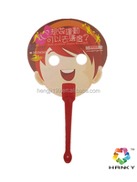 Lovely Hot sale Custom print promotional pp fan with handle
