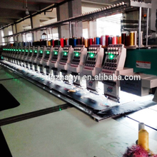 tajima embroidery machine tmfd-920for sale,tajima embroidery machine price