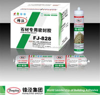 TOP SALE unique design weather proof acetic silicon sealant with reasonable price