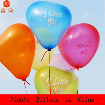 self inflating balloons/ natural latex ballon/the balloon factory