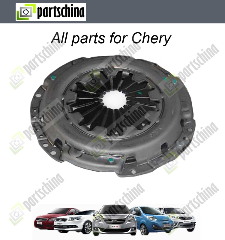 A13-1601020 Clutch cover assembly for Chery E5