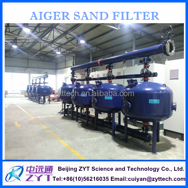 Water Cleaning System For Factory