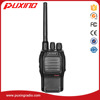/product-detail/two-way-radio-px-v6-puxing-oem-professional-radio-fm-uhf-vhf-60111276301.html