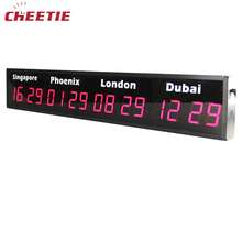 Gift Office Desktop Current Time Display 24 Time Zone World Time Clock