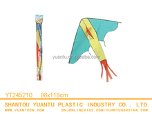 Wholesale promotion kite, power kite, stunt kite toy for kids