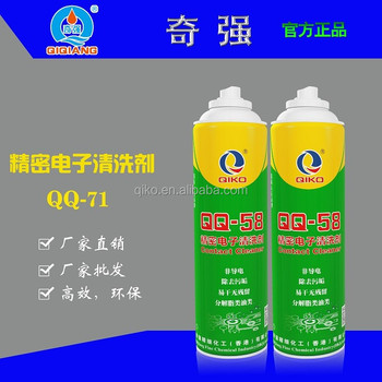 Circuit board cleaning agent& Curcuit boad nursing agent& pcb cleaning agent