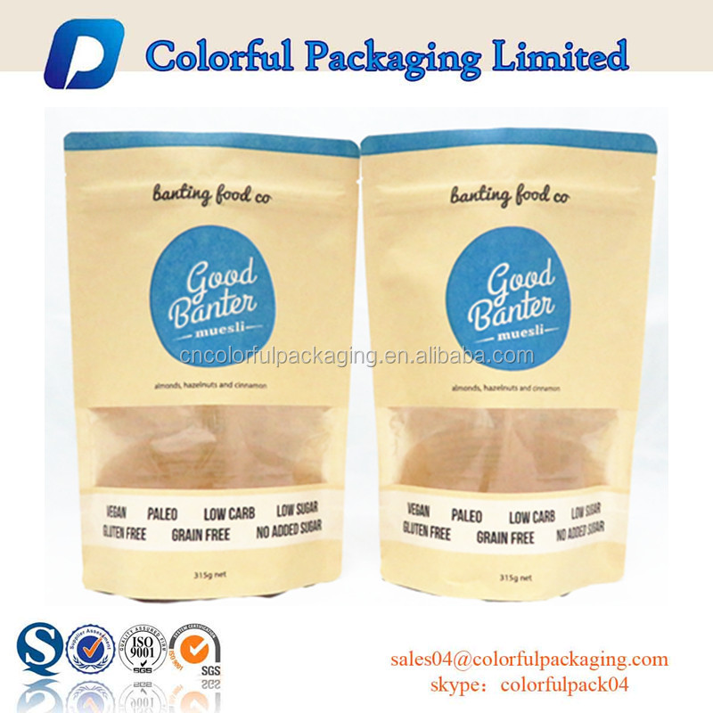 500g kraft paper dry fruits pouch stand up almond nuts kraft paper pouch kraft paper food grade ziplock bag