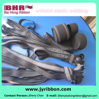 Silicone non-slip strips elastic band with 2.6cm for textile belt