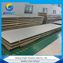 Best quality cold rolled astm a666 304 stainless steel plate sheet