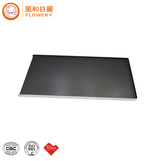 460*660mm aluminum alloy full sheet pan