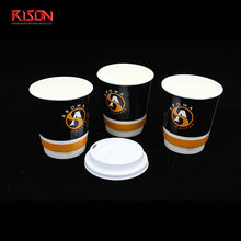 Manufacturer Supply Hot Sale 12Oz Printed Double Wall Disposable Coffee Paper Cup