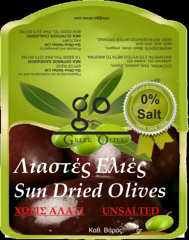 Sun-dried WITHOUT SALT Black Olives