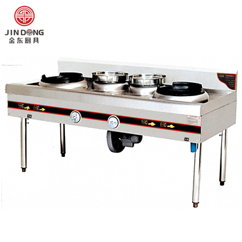 JD-JS-1878 Chinese gas range cooking wok burner