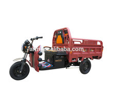 Factory Outlet New Innovative Best Price Cargo Motor Tricycle