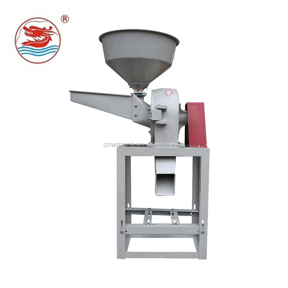 WANMA4666 Home Use Mini Combined Grain Grinding Mill