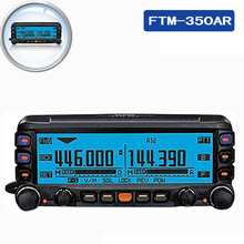 FTM-350AR 50watts FM Dual Band Mobile Transceiver