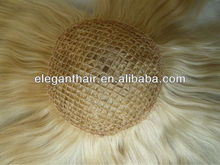 grade 5A full fish net silky straight human hair toupee