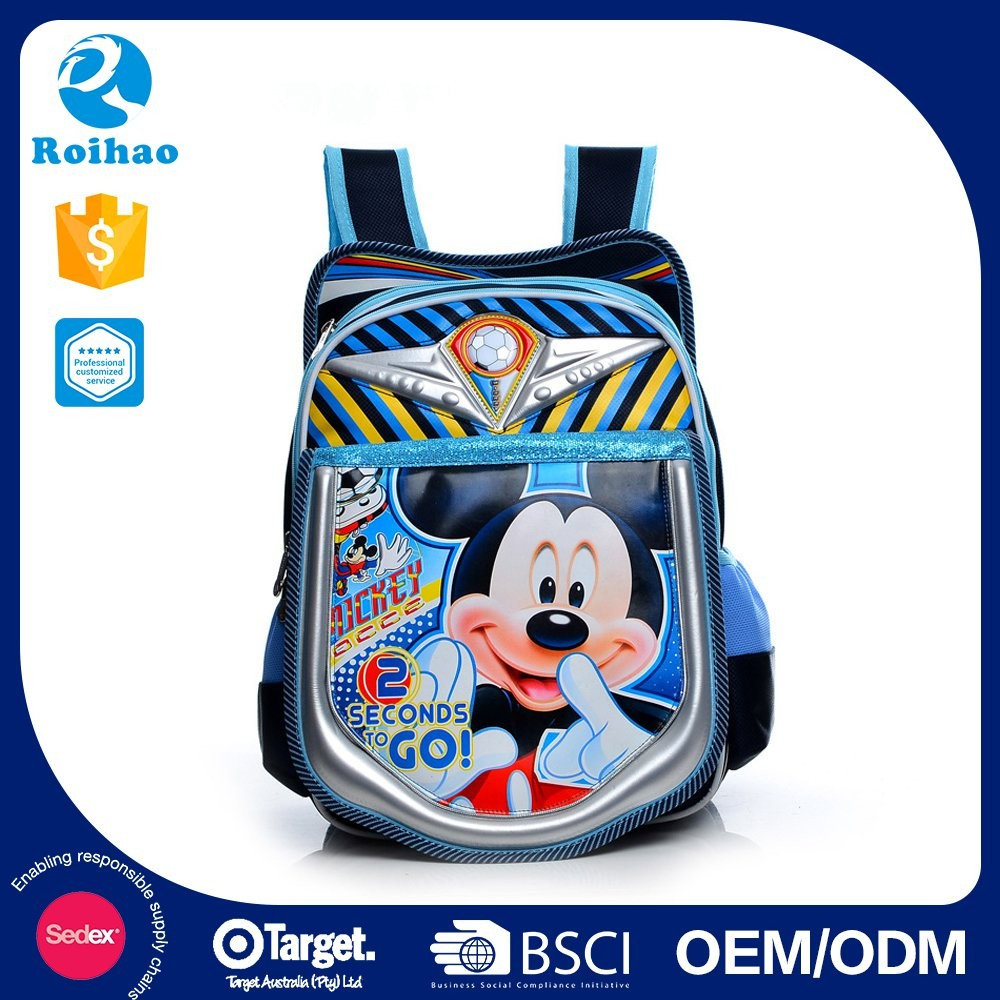 Colorful Export Quality Kids Cartoon Picture Of School Bag